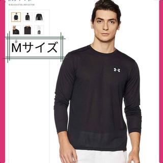 アンダーアーマー(UNDER ARMOUR)のアンダーアーマー 長袖Tシャツ ヒートギア Mサイズ、フィットネス/ランニング(Tシャツ/カットソー(七分/長袖))