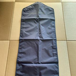 ルイヴィトン(LOUIS VUITTON)のルイヴィトンの洋服カバーとハンガー(押し入れ収納/ハンガー)