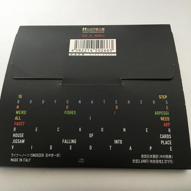 イン・レインボウズ エンタメ/ホビーのCD(ポップス/ロック(洋楽))の商品写真