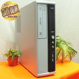 エヌイーシー(NEC)の☆USB3.0♪幅10cmスリムボディ♪ MJ29ML-F(デスクトップ型PC)