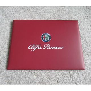 Alfa Romeo - アルファロメオ ALFA ROMEO総合【パンフレット】