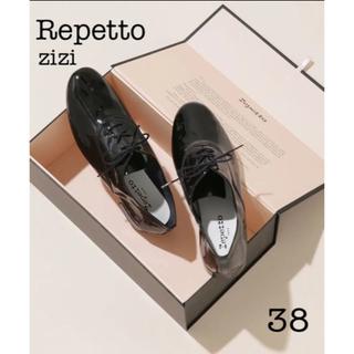 レペット(repetto)の再値下げ★repetto zizi エナメル ブラック 38(ローファー/革靴)