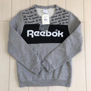 リーボック(Reebok)のreebok スウェット 新品 サイズS リーボック(スウェット)