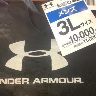 アンダーアーマー(UNDER ARMOUR)のアンダーアーマー 福袋 2XL(トレーニング用品)