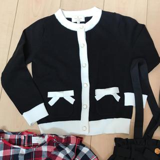 kate spade new york - セール☆ケイトスペードニューヨーク リボンポケット付きバイカラーカーディガン 黒