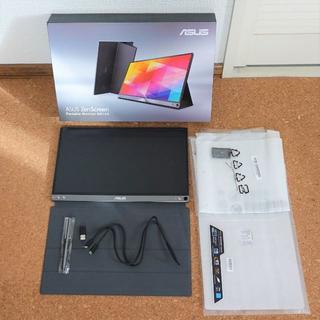 ASUS - ASUS モバイルディスプレイ MB16AC 15.6インチモニター