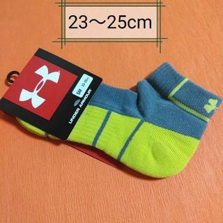 アンダーアーマー(UNDER ARMOUR)のUNDER ARMOUR アンダーアーマー 靴下 ソックス ローカット靴下(ソックス)