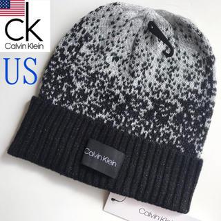 カルバンクライン(Calvin Klein)のレア【新品】Calvin Klein ニット帽 グレー×ブラック ラメ(ニット帽/ビーニー)