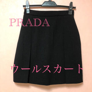 プラダ(PRADA)のPRADA プラダ ウールスカート 36 ブラック(ひざ丈スカート)