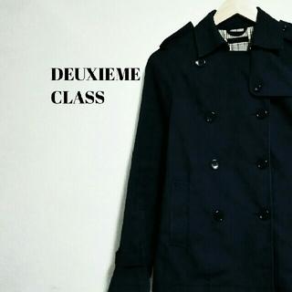 ドゥーズィエムクラス(DEUXIEME CLASSE)のラグジュアリー 上質 ドゥーズィエムクラス Pコート レディース(ピーコート)