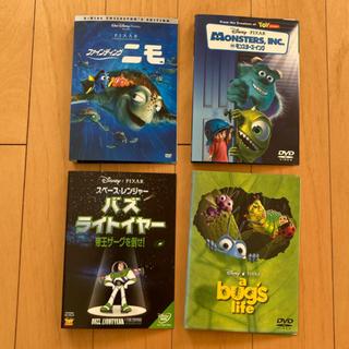 ディズニー(Disney)のDVD『ニモ』『モンスターズ・インク』『バグズ・ライフ』『バズ ライトイヤー』(アニメ)