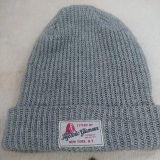 ヒステリックグラマー(HYSTERIC GLAMOUR)のヒステリックグラマーニット帽グレー(ニット帽/ビーニー)