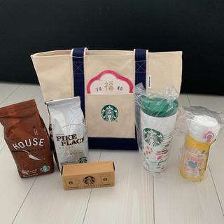 スターバックスコーヒー(Starbucks Coffee)のスタバ福袋☆2020  値下げ!!(ノベルティグッズ)
