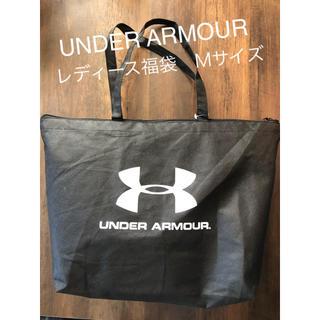 アンダーアーマー(UNDER ARMOUR)の【新品】UNDER ARMOUR 福袋 Mサイズ(トレーニング用品)