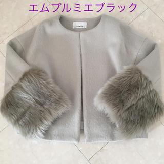 エムプルミエ(M-premier)の【美品】エムプルミエブラック コート 38(毛皮/ファーコート)