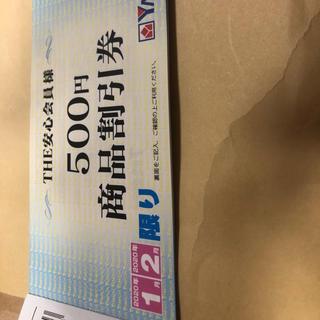ヤマダ電機 年間商品割引券 500円(ショッピング)
