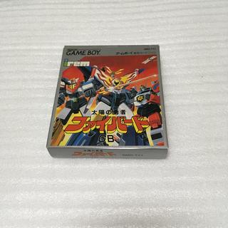 ゲームボーイ(ゲームボーイ)の太陽の勇者ファイバードGB ゲームボーイ GB(家庭用ゲームソフト)
