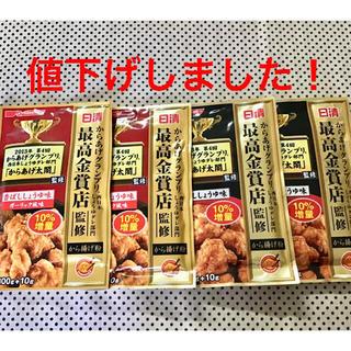 ニッシンセイフン(日清製粉)の日清製粉◆から揚げ粉セット(調味料)
