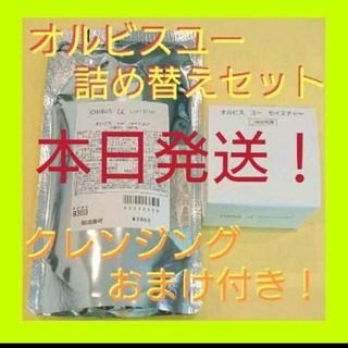 オルビス(ORBIS)のバボちゃん様専用(化粧水/ローション)