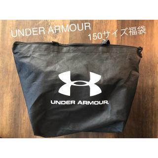 アンダーアーマー(UNDER ARMOUR)の【新品】UNDER ARMOUR 福袋 150サイズ(Tシャツ/カットソー)