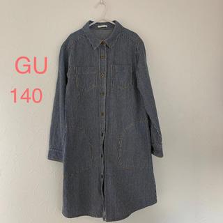 GU - GU ストライプシャツワンピース