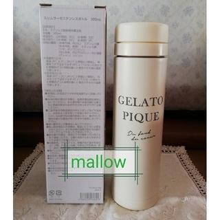 ジェラートピケ(gelato pique)のgelato pique スリムサーモ ステンレスボトル(タンブラー)