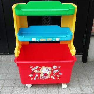 ハローキティ(ハローキティ)のハローキティキャスター付きおもちゃ箱 3段(キャラクターグッズ)