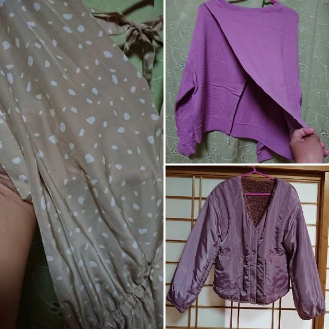 w closet(ダブルクローゼット)のwcloset MISFITS他11点セット アウター トップス スカート 帽子 レディースのレディース その他(セット/コーデ)の商品写真