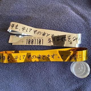 シャイニー(SHINee)のテミン 銀テープ 金銀セット(K-POP/アジア)