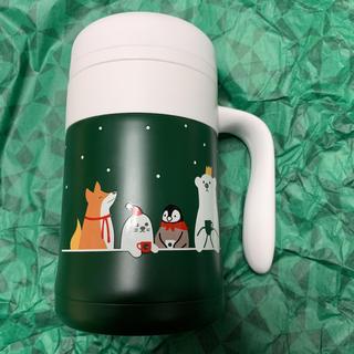 スターバックスコーヒー(Starbucks Coffee)のスターバックス スタバ 台湾 ステンレスマグ ステンレスマグ クリスマス 白熊(タンブラー)