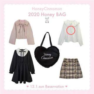 ハニーシナモン(Honey Cinnamon)のハニーシナモン 福袋 トップス(シャツ/ブラウス(長袖/七分))