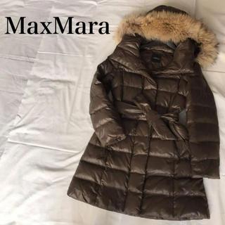 マックスマーラ(Max Mara)の美品 マックスマーラ ダウン コート(ダウンジャケット)