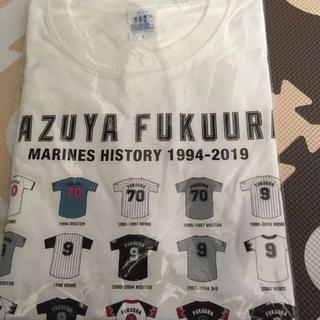 千葉ロッテマリーンズ - 千葉ロッテマリーンズ 福浦和也選手引退記念 Tシャツ