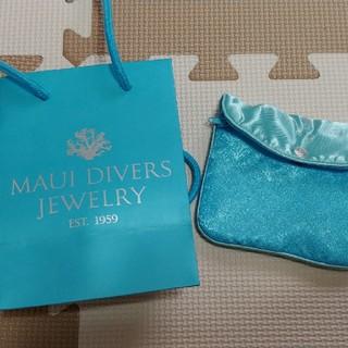 Maui  Divers  jewelry ショップ袋とアクセサリーポーチ(ショップ袋)
