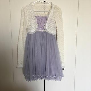 セシルマクビー(CECIL McBEE)のチュール ドレス 成人式 結婚式 ラベンダー色 セシルマクビー(ミディアムドレス)