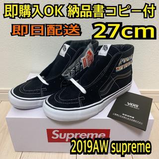 シュプリーム(Supreme)の即購入OK 27 シュプリーム バンズ ファックザワールド スケハイ Sk8(スニーカー)