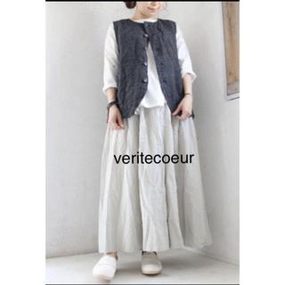 Veritecoeur - veritecoeurヴェリテクールvc-1751リネンベスト