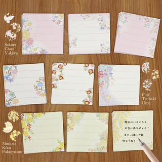 和風のお花が9種類♪淡いピンク・淡い黄色・白色のスクエアひとことカード 90枚(カード/レター/ラッピング)