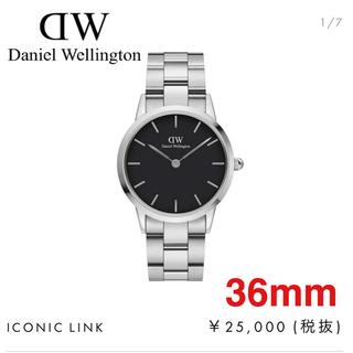 ダニエルウェリントン(Daniel Wellington)のダニエルウェリントン 時計 iconic link(腕時計(アナログ))