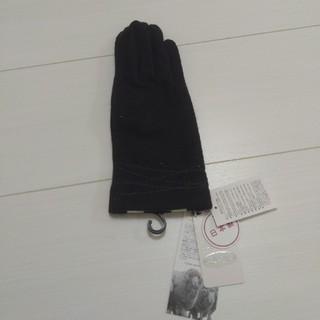 アンテプリマ(ANTEPRIMA)のアンテプリマ 手袋新品(手袋)