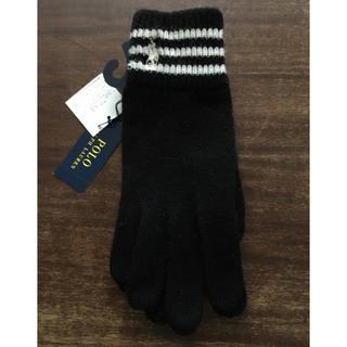 ポロラルフローレン(POLO RALPH LAUREN)の新品タグ付き ポロラルフローレン 手袋(カシミア混)黒 レディースフリー 学生(手袋)
