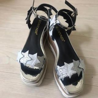 アディダスバイステラマッカートニー(adidas by Stella McCartney)のシルバー 厚底サンダル(サンダル)