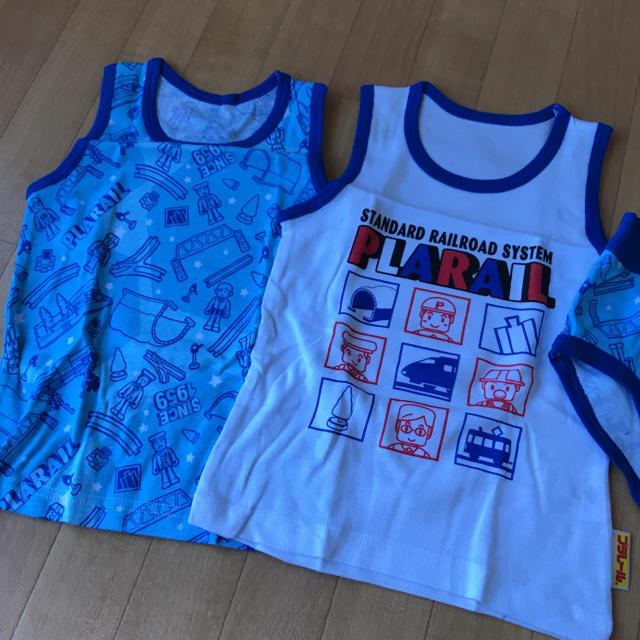 しまむら(シマムラ)の新品 プラレール 肌着セット 95cm キッズ/ベビー/マタニティのキッズ服男の子用(90cm~)(下着)の商品写真