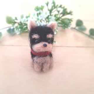 羊毛フェルト ヨークシャーテリア 子犬 ミニチュア 犬(ぬいぐるみ)