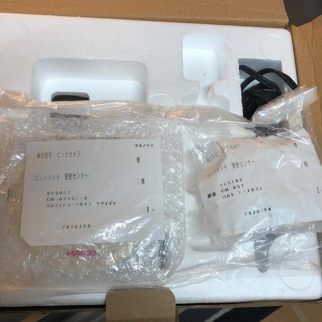 TWINBIRD(ツインバード)のサイフォン式コーヒーメーカー スマホ/家電/カメラの調理家電(コーヒーメーカー)の商品写真