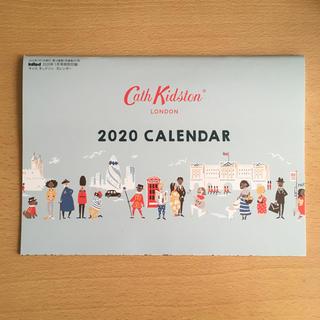 キャスキッドソン(Cath Kidston)のキッドソン カレンダー(カレンダー/スケジュール)