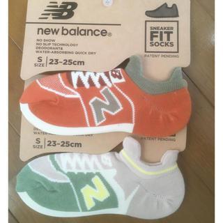 ニューバランス(New Balance)のニューバランス靴下23〜25(ソックス)