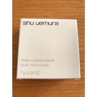 シュウウエムラ(shu uemura)のお値下げ シュウウエムラ 2020福袋 フレッシュ クッションブラッシュ(チーク)