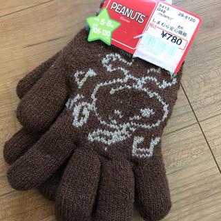 シマムラ(しまむら)のキッズ★手袋(手袋)