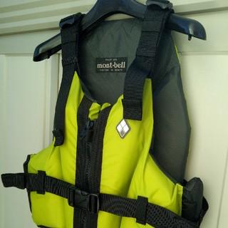 モンベル(mont bell)のライフジャケット(マリン/スイミング)